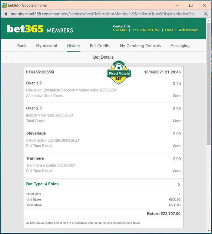VIP Fixed Bets Weekend Ticket